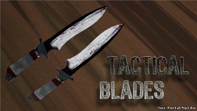 скачать Knife Blades Tactikal для css бесплатно - ножи для css