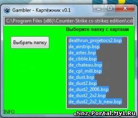 Отличная новая программа gambler (картежник) - Для помощи админам cs 1.6