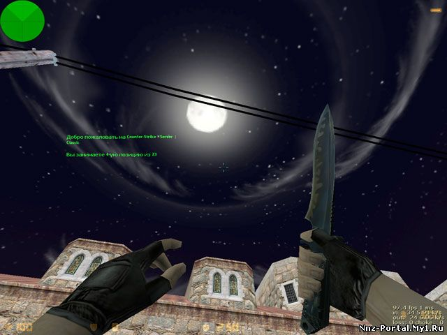 Скачать плагин для CS 1.6 - Цветное небо