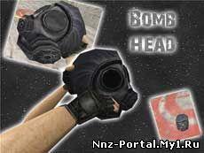 Скачать модель C4 - Голова SAS бомба